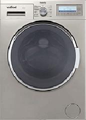 Ремонт полуавтоматических стиральных машин в самаре ремонт стиральных машин вирпул в самаре