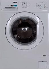 Ремонт стиральных машин в самаре атлант ремонт стиральных в пушкино машин